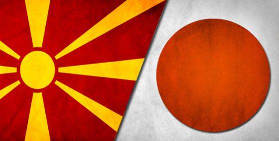 Работна посета од страна на нејзината екселенција Амбасадорката на Јапонија во Македонија Keiko Haneda