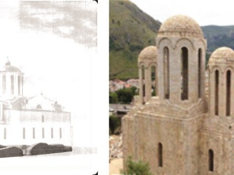 Project: Study for reconstruction and seismic retrofitting of the blown-up Cathedral Church in Mostar, 2011 (Investor: GEMAKS and Civil Engineering Faculty, Belgrade, Serbia).