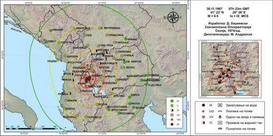 Земјотрес во зона со највисока сеизмичност во земјава – Дебар 1967 година