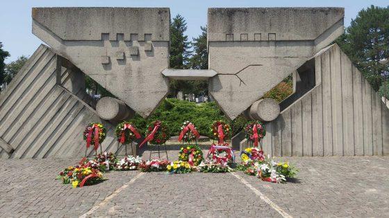 Во сеќавање на жртвите од земјотресот во 1963-та...