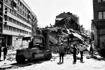 58 години од Скопскиот земјотрес